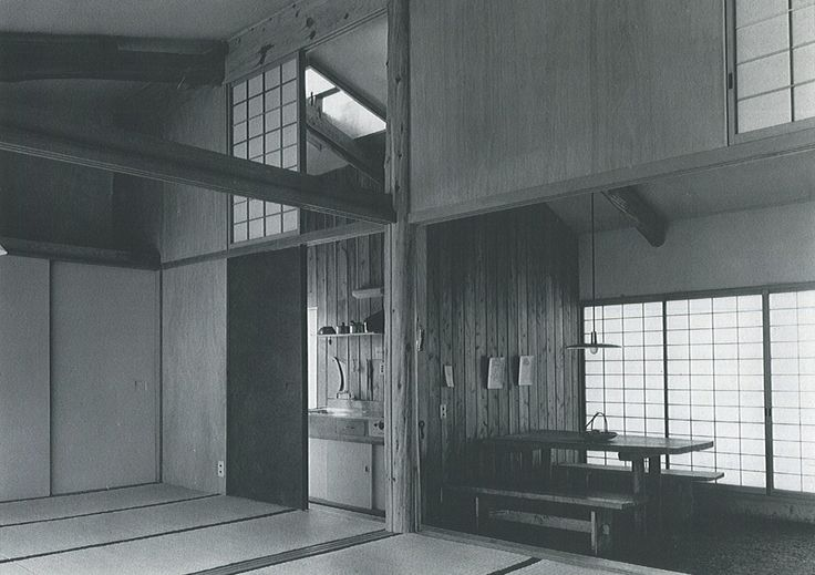 Kazuo Shinohara. House with an Earthen Floor. Interconnection. Separation.