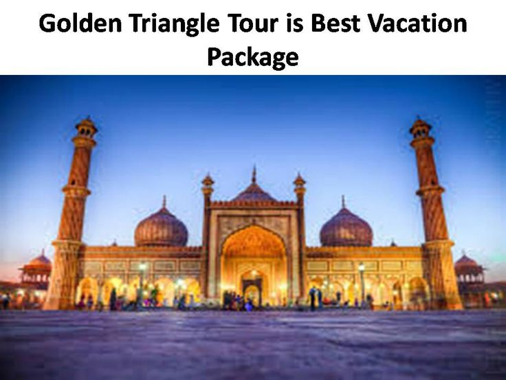 Get the best holiday package of India with luxury hotels from india's best tour and travel agency The Dal Lake Holidays. We provide different holiday package at best price.