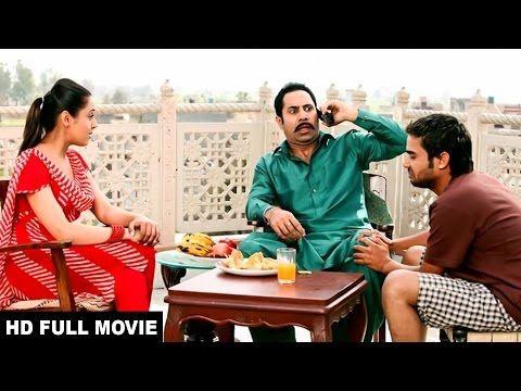 BINNU DHILLON New Punjabi Comedy Film 2017    Latest Punjabi Comedy Movies    Punjabi New Film Download Mp4