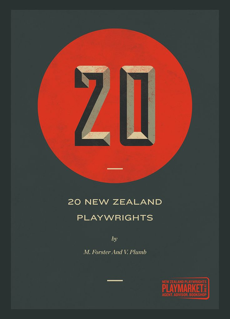 Playmarket book cover option 2 - not selected