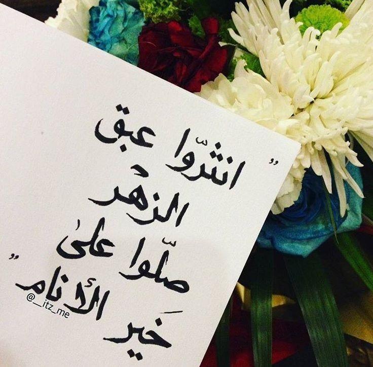 Pin By عـابـرة سـبـيـل On صدقه جاريه Quran Quotes Inspirational Islamic Quotes Words Quotes