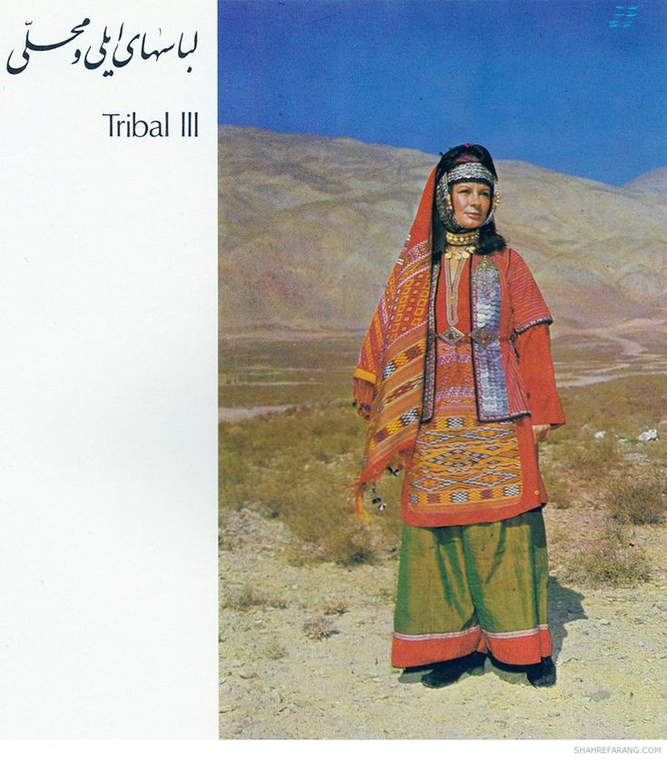 Women's Clothing in Iran   ShahreFarang
