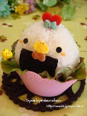 Chicken onigiri ♥ Bento