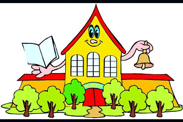 school house clipart - Google Търсене