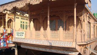 Gulistan Palace Houseboats - Srinagar / Jammu  Kashmir