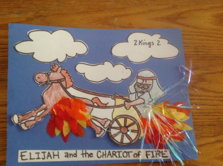 Elijah and the Chariot of Fire Bible Craft