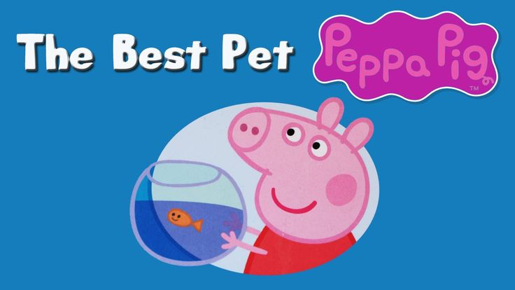 The Best Pet a Read Along Book with Peppa Pig