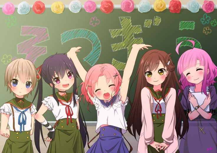 Pixiv Id 15265373, Gakkou Gurashi!, Ebisuzawa Kurumi, Takeya Yuki, Naoki Miki, Sakura Megumi