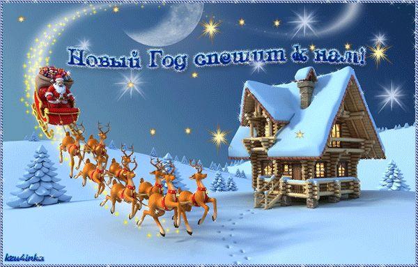 Новогодние пожелания, которые обязательно сбудутся!