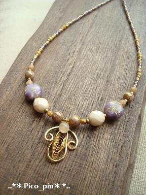 Soft Bronze & Purple Necklace