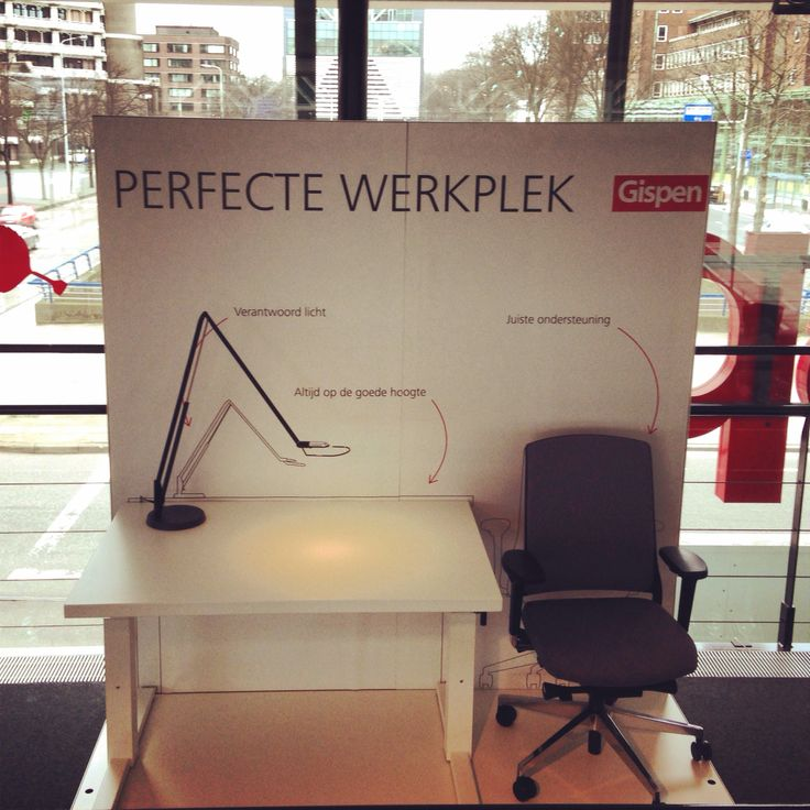 3 elements of working perfectly @ Gispen.. Good chair, desk, and light are so important
