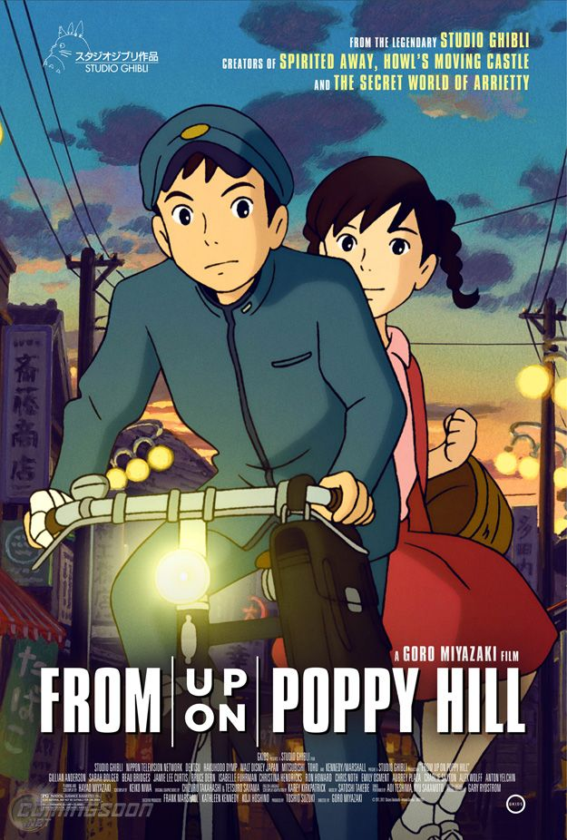 Theatrical poster for Hayao Miyazaki's FROM UP ON POPPY HILL. Can't wait! @Morgan Bilicki and @Taylor Bilicki, we must see this when it comes out!