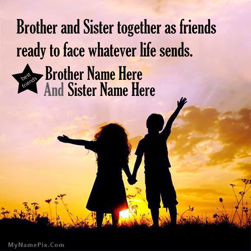 Happy Sister And Brothers Day: Get Your Name In Beautiful Style On Brother Sister Love