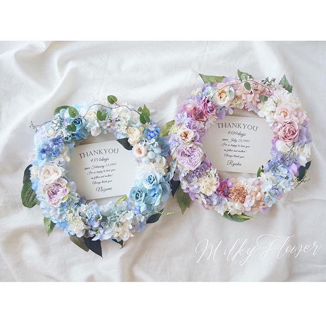 * ご両親贈呈リース♡ * 上品なパープルピンクとブルー系の色合いでお作りしました、双子のリース * * 永遠に続く幸せの願いが込められたリース * これまで大切に育んでくれたご両親に 伝えきれない程の感謝の思いと あたたかい真心が届きますように∞ * * #リース#フラワーリース#ウェルカムリース#ウェディングリース#ブライダル#ウェディング#前撮り #結婚式#ウェディング小物 #ウェディング準備 #ウェディングドレス #ウェディングニュース #ウェディングフラワー #フラワー#結婚式準備 #結婚式アイテム #両親#両親贈呈 #両親贈呈品 #両親に感謝 #両親への記念品 #両親へのプレゼント #wreath #wedding #プリザーブドフラワーリース#プリザーブドフラワー#ハンドメイドリース#ナチュラルウェディング#プレ花嫁 #日本中のプレ花嫁さんと繋がりたい
