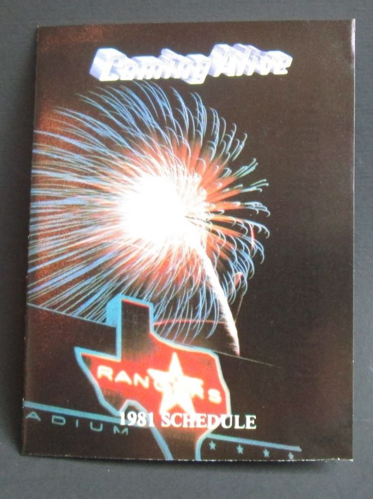 texas rangers 1981 pocket schedule mlb #baseball from $4.88