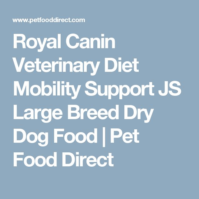 Royal Canin Veterinary Diet Mobility Support JS Large Breed Dry Dog Food | Pet Food Direct
