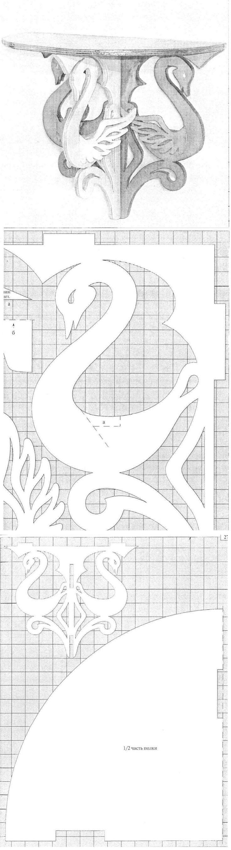 Die besten 17 ideen zu laubs gevorlagen auf pinterest - Marqueteria planos gratis ...
