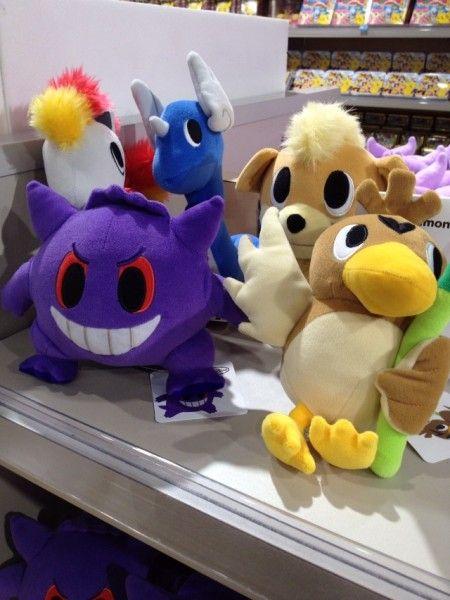 Pokemon Photos from Tokyo - Gengar Growlithe Dragonair Farfetch'd Ponyta Pokemon time plush dolls