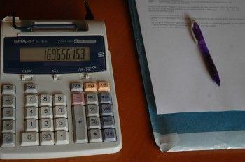 La norma, in attesa di pubblicazione sulla Gazzetta Ufficiale, prevede un'unica percentuale di detrazione IVA (fissata al 50%) per le spese di pubblicità e di sponsorizzazione.