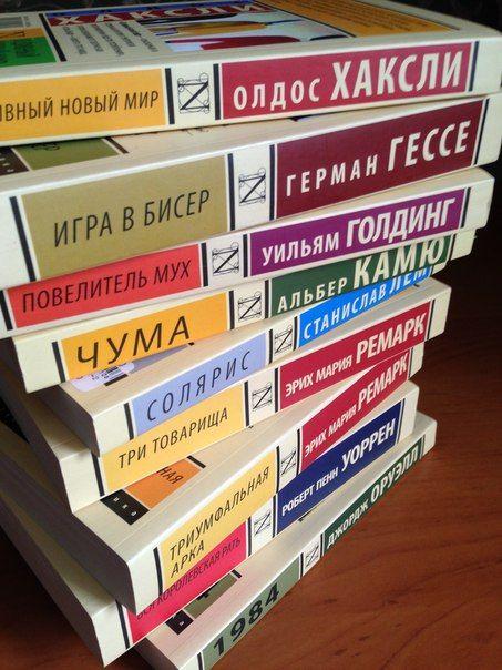Серия книг «АСТ. Эксклюзивная классика» купить в украине - Пошук Google