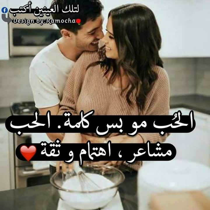 Cute Love Quote I Love You To The Point That Words Aren T Enough Love Quotes Loveimgs Love Quotes Words Love My Husband