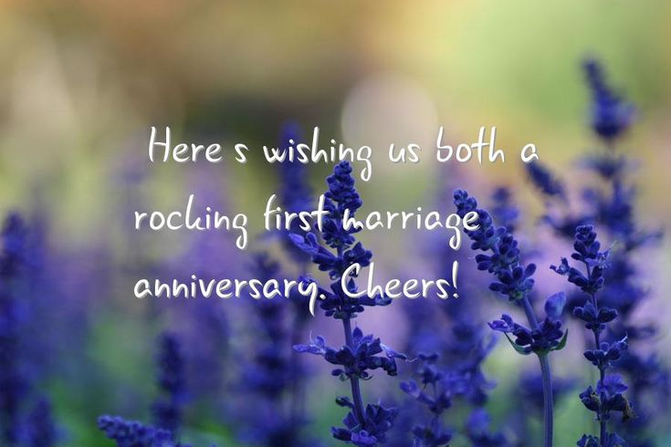 Here's wishing us both a rocking first marriage anniversary. Cheers!