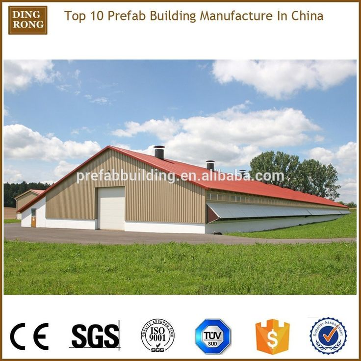 prefabricated chicken boiler low cost steel poultry shed for sale
