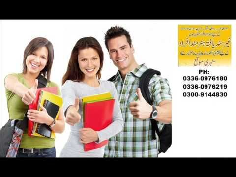 #diploma, #certificate,diploma certificate, #education, #online,  #Arab,  #states,These diplomas will be issued under the method of DISTANCE LEARNING PROGRAME of Technical Training Board of Government of Pakistan. Through Distance Learning / Self Home based study Government Recognized – Foreign affair attested LIST OF COURSES 1. Diploma in Project Management 2. Diploma in HRM 3. Diploma in Accounting and Finance 4. Diploma in Health & Physical Education 5. Diploma in Education Planning…