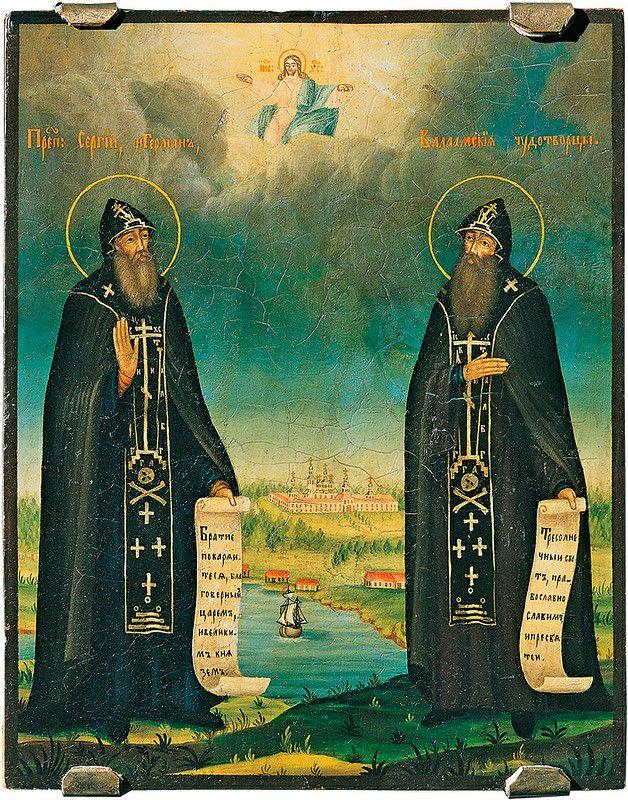 San Sergio e Herman dei taumaturghi Valaam