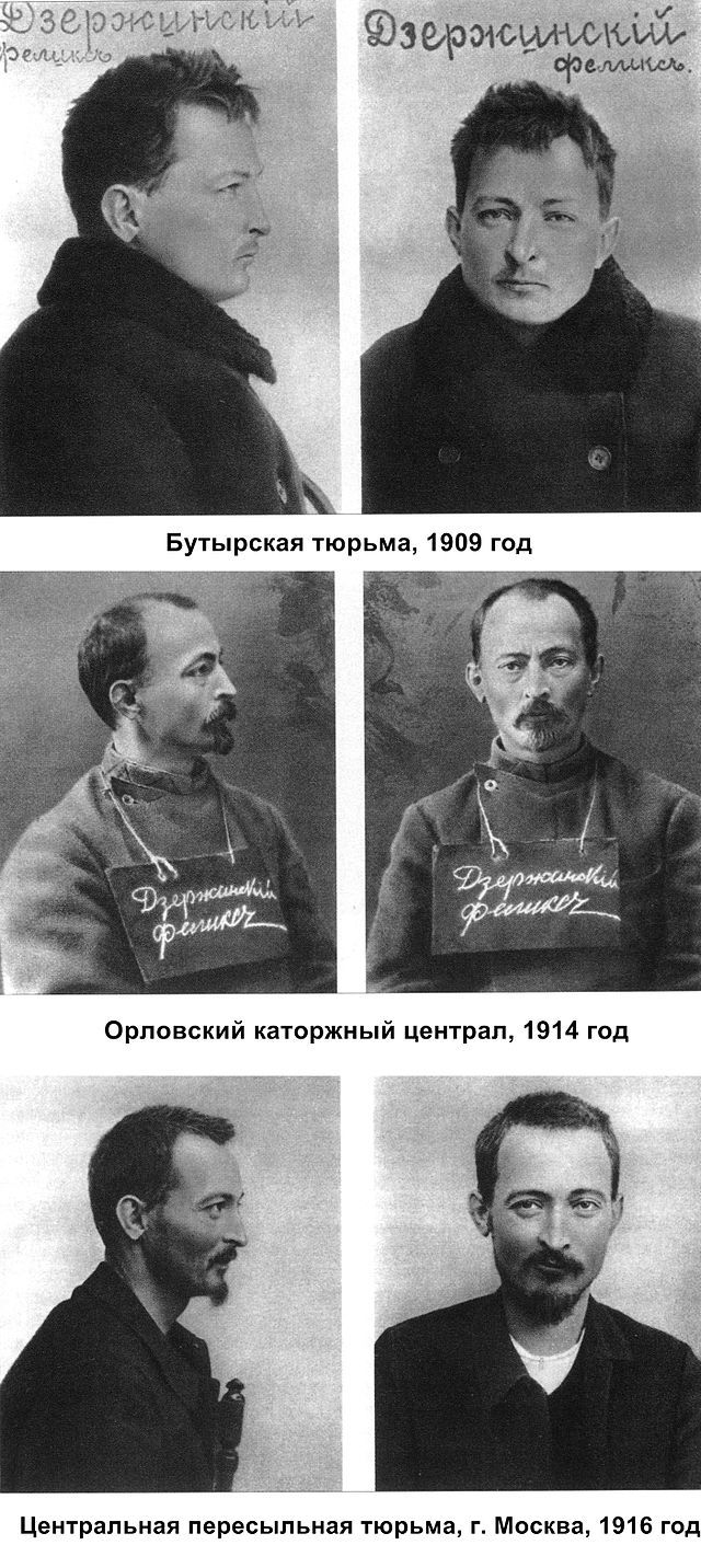 Felix Dzerzhinsky's mug shots 1909, 1914 and 1916-Between 1906 and 1914 Dzerzhinsky was arrested on a number of occasions and spent even more time in prison. The then Russian Secret Police, the Okhrana, considered him to be a highly able adversary and, therefore, a dangerous opponent. He was finally released from a Moscow prison just after the March Revolution of 1917.