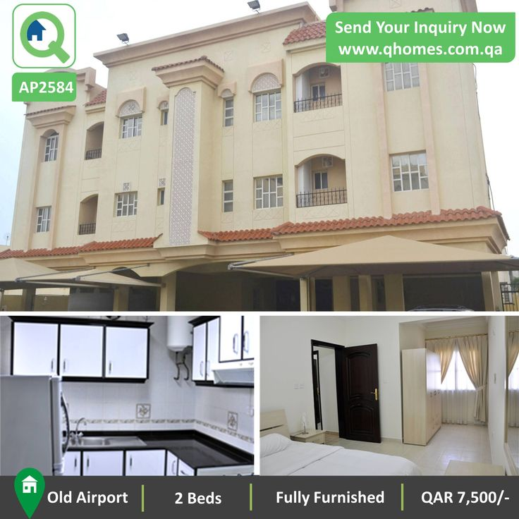 Furnished Apartments For Rent: Apartment For Rent In Qatar : Fully Furnished 2 Bedrooms