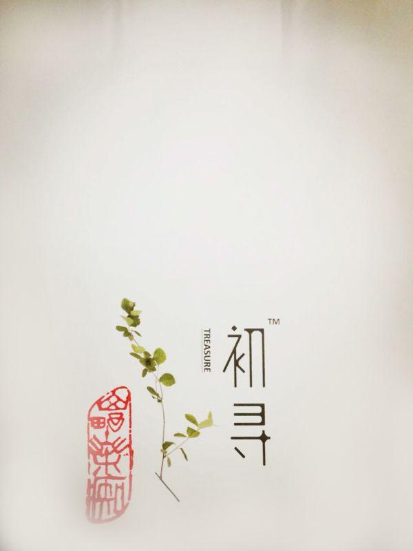 TREASURE TEA by lan lan, via Behance