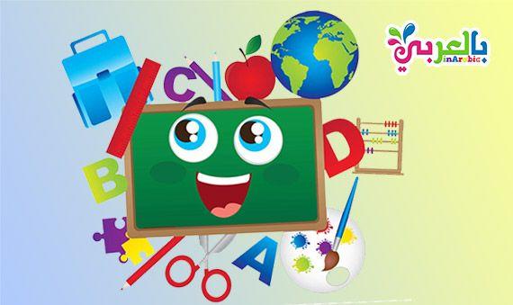 فوازير سهلة بالصور للاطفال حزر فزر مع فوازير بالعربي سهلة ومبسطة Mario Characters Character Fictional Characters