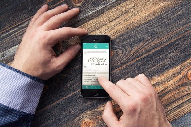 This is an app that helps users read and understand Quran. In the times we live in some more light on Islamic teaching is definitely useful. In addition, I like that idea even more as my better half is a Muslim and I would really like to understand his culture better.