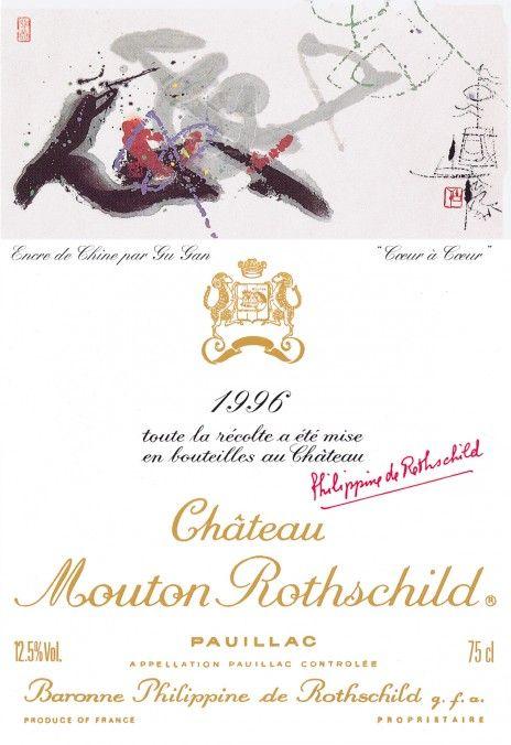 Etiquette Mouton Rothschild 1996  GU GAN