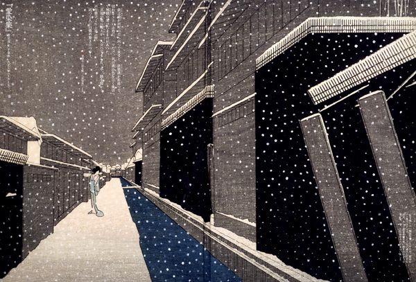Settai Komura Love the quietness of his prints.