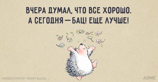 бац! )))))))))))))