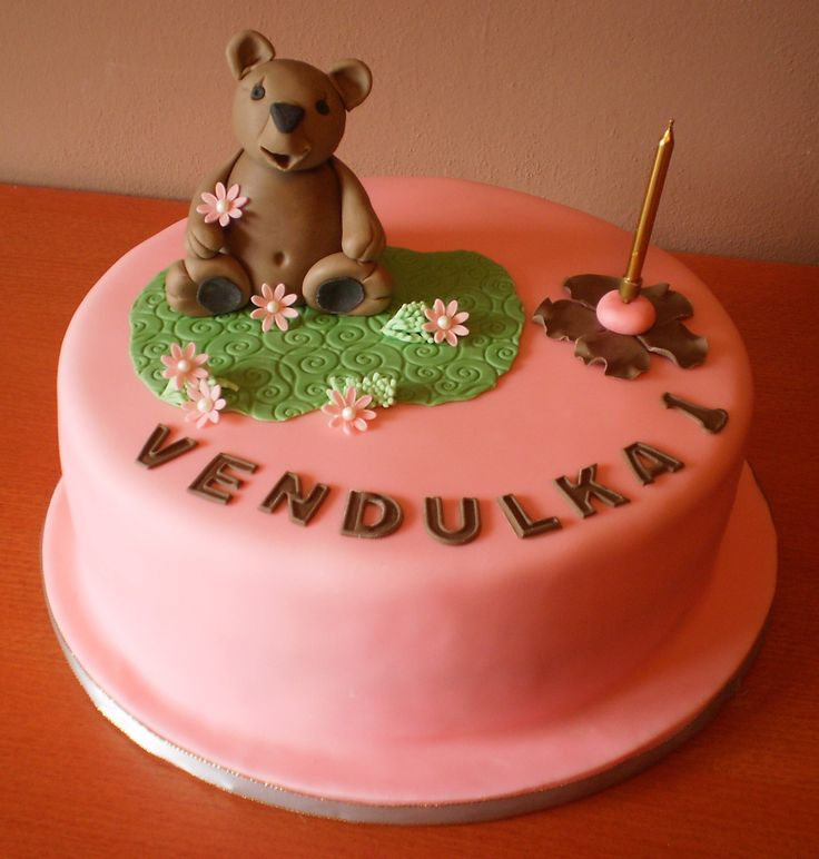 cake with brown bear