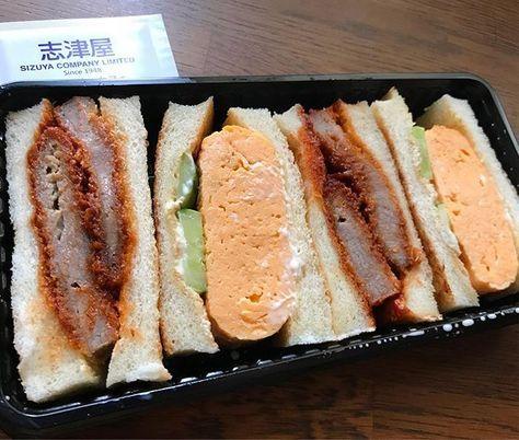 安定の味 #オムレツ #厚焼き玉子サンド #sandwich #京都のパン屋 #ごぶごぶで美味しい和菓子として志津屋が紹介されてた #instagood #志津屋 #ビーフカツサンド #京都パン #サンドイッチ #京都グルメ #gourmet #instafood #パン屋