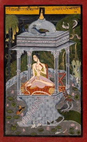 Gaud Malhar Ragini. Bundi, Rajasthan, India Circa 1660-70. The iconography of an ascetic seated in a pavilion in a pond for Gaud Malhar Ragini appears specific to the Bundi region. The Bundi atelier is famed for its Chunar Ragamala series which was produced under Raja Bhoj Singh, in the late 16th century. It anticipates the style of the later Bundi paintings, but also draws a clear link to Mughal painting of the Akbar period.