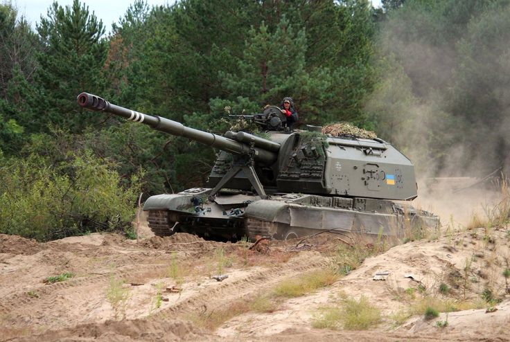 2S19 Msta-S self-propelled 152mm howitzer - 26th Artillery Brigade Armed Forces of Ukraine