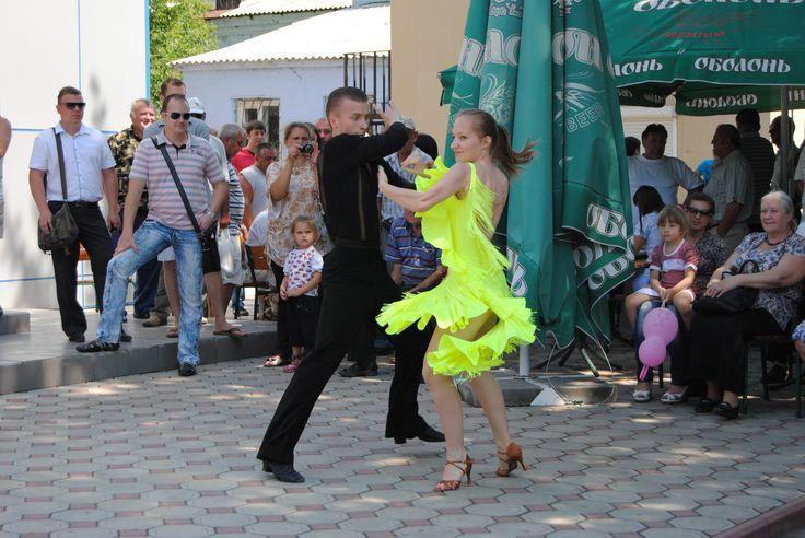 Zdolna radomszczańska młodzież:)