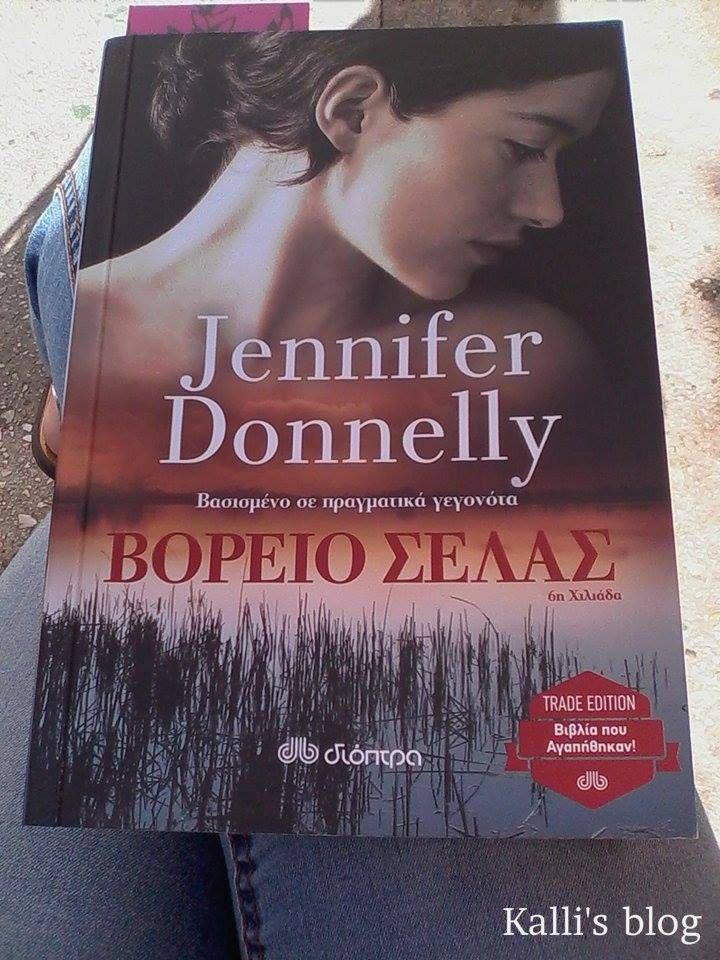 """""""Βόρειο Σέλας"""", της Jennifer Donnely από Εκδόσεις Διόπτρα ~ Kalli's blog"""