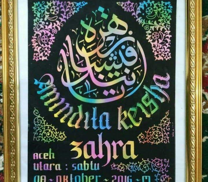 34 Lukisan Kaligrafi Di Kaca Tutorial Belajar Kaligrafi Bagi Pemula Desa Harapan Jaya Download Kaligrafi Jakarta Grosir Di 2020 Lukisan Lukisan Kaca Seni Melukis