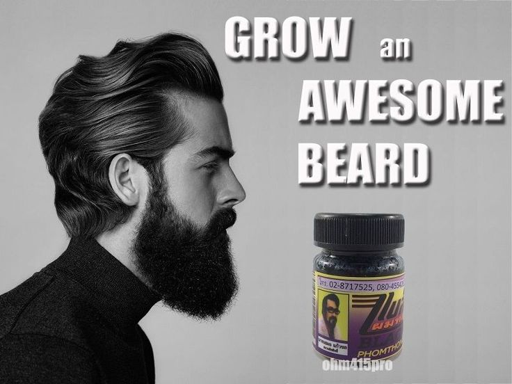 NATURAL FACIAL HAIR BEARD GROWTH CREAM FAST GROW MUSTACHE EYEBROW SIDEBURNS #BlackPhomtong