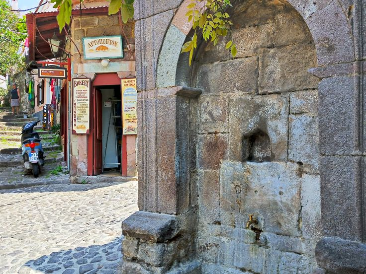 Fountain and Bakery