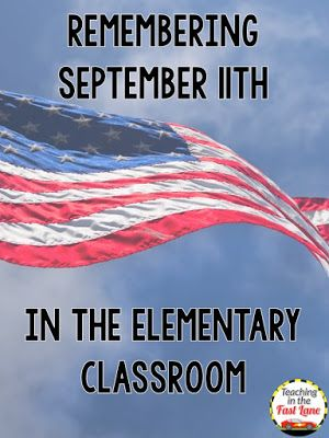 Remembering September 11th in the Classroom: Seven ideas for remember September 11th  with your students.