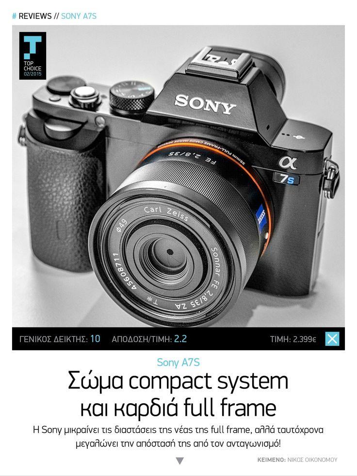 Sony A7S #Tech Matrix | Φεβρουάριος 2015 https://itunes.apple.com/us/app/tech-matrix/id808683184?ls=1&mt=8 | https://play.google.com/store/apps/details?id=com.magplus.techmatrix