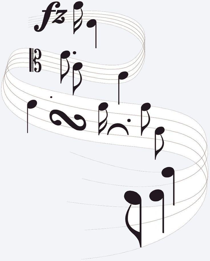 Музыкальные картинки анимация, открытки новый год