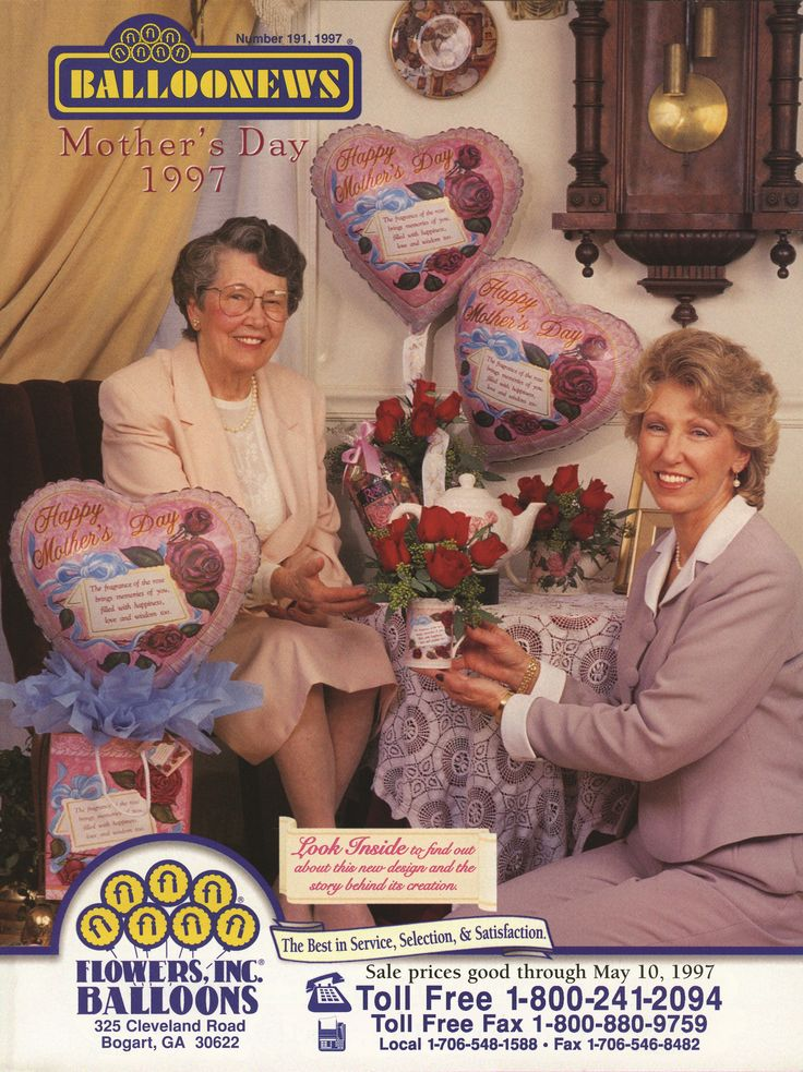 BALLOONEWS: Mother's Day 1997 #burtonandburton